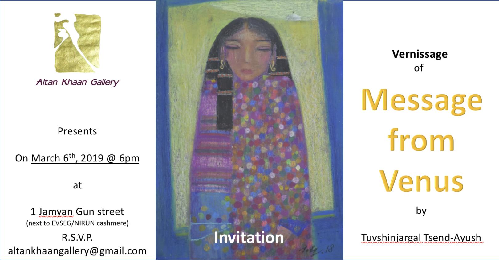 Journée d'inauguration d'Art Mongolia, photos de l'événement.